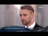 Анонс 13 выпуска Холостяк 6 сезон (серия 03.06.2018) - финал