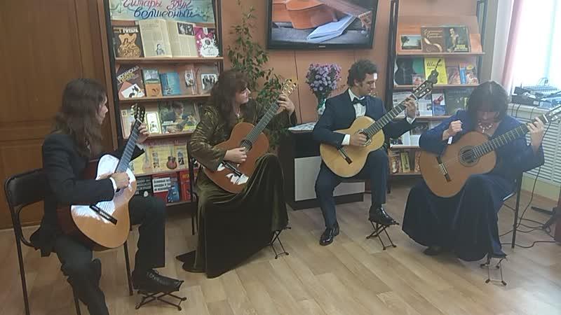 А. Ланфиесто. Перуанский вальс исп. квартет гитаристов Золотые струны