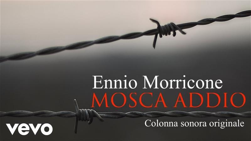 Ennio Morricone - Mosca Addio⎪Farewell Moscow (Colonna Sonora Originale)