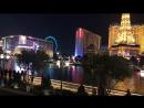 Танцующие фонтаны в Лас Вегасе ... и Моллечка)