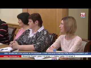 Больше тысячи нарушений в отношении инвалидов выявила прокуратура Крыма только за 2017 год