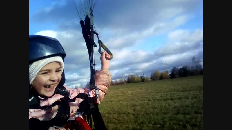 Улин полёт