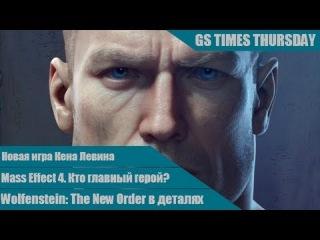 Мини-превью Wolfenstein: The New Order! GS Times Thursday #7