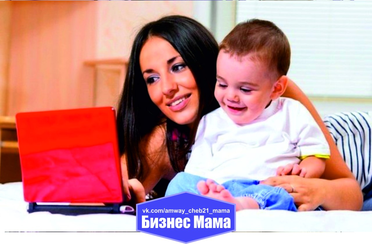 Сайт интернет магазина супер мамочки 16 фотография