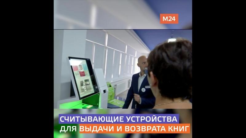 Библиотека им. А.Ахматовой