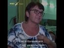 Женщина прокляла депутатов за пенсионную реформу