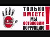 Международный конкурс социальной антикоррупционной рекламы 2018. Песочная анимация от Елены Ципак.