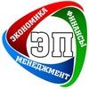 Кафедра экономики предпринимательства УГАТУ