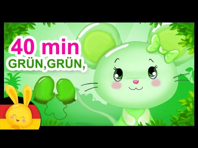 Grün, grün, grün sind alle meine Kleider - ein Kinderlied, um die Farben zu lernen - Titounis