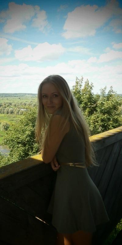 Nastya Chabanenko, 19 июля , Елабуга, id67408037