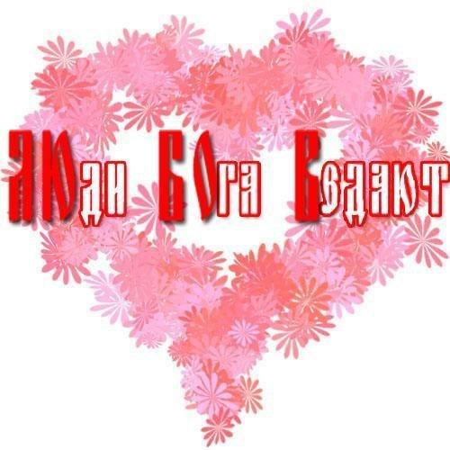 http://cs409519.vk.me/v409519796/78a/KhkSZktunfE.jpg