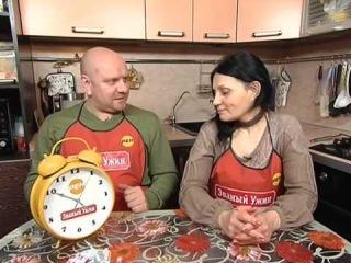 Званый ужин 279. Елена Андреева - переводчик английского языка, 53 года. (13.05.2013)