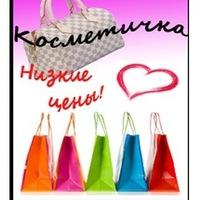 nizkaya_cena_kr