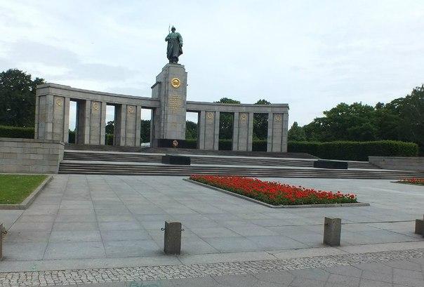 Мемориал в центре Берлина