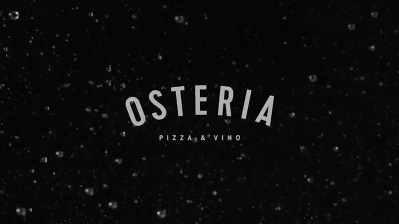 Osteria ресторан настоящей итальянской кухни в Калуге