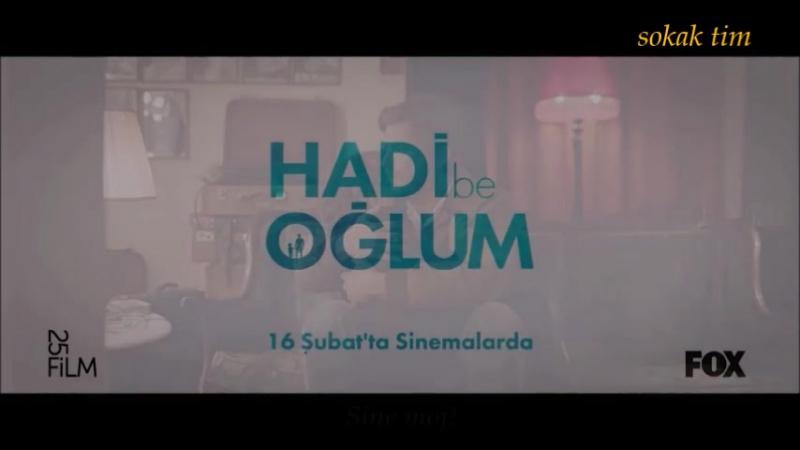 Hajde bre sine Hadi be oglum Trejler za film Premijera 16 februara