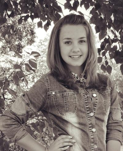 Мария Дятлова, 7 ноября 1996, Братск, id83605463