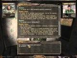 S T A L K E R Тень Чернобыля Дорога на агропром Крот Подземелье и тайник Документы для Бармена
