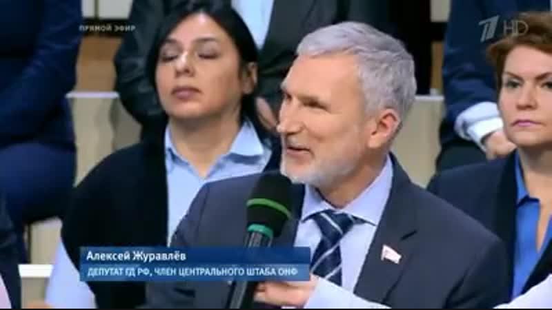 Алексей Журавлев НАТО не ведется на провокации Украины. В Киеве живут в рамках своей особенной логики