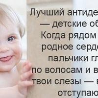 Εлизавета Μеркушева, 22 ноября 1993, Харьков, id211601503