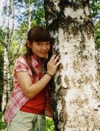 Anna Korepanova, 14 мая 1999, Игра, id170098166