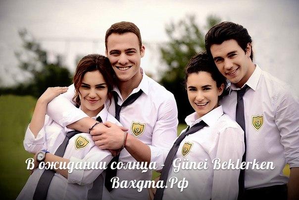 турецкие фильмы