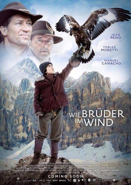 Братья ветра (2015)