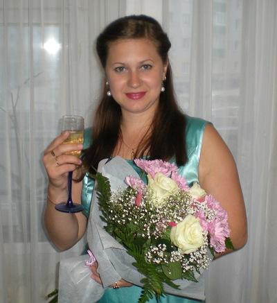 Диана Ивукова, 26 мая 1982, Псков, id11035759
