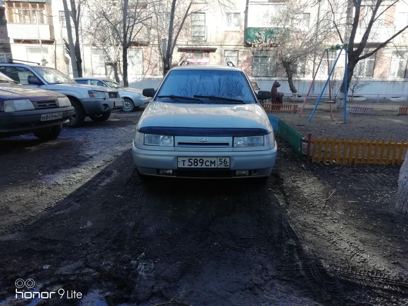 Обменяю авто ваз 11 модели, 2004г.в на | Объявления Орска и Новотроицка №3482