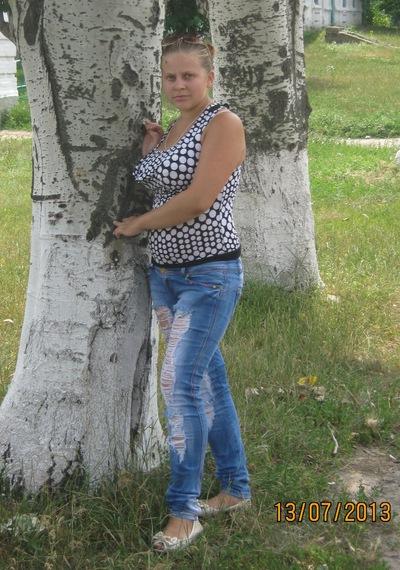 Лариса Мальченко, 12 августа , id220834179