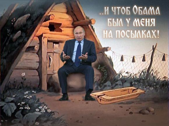 Путин хочет, чтобы Украина согласовывала с боевиками изменения в Конституцию - Цензор.НЕТ 4366