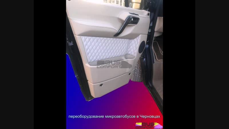 переоборудование микроавтобусов в Черновцах