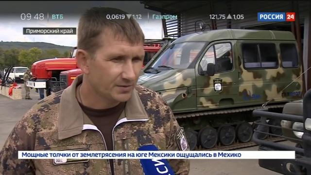 Новости на Россия 24 • В парке Земля леопарда открылся центр по сохранению краснокнижных хищников