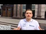 ? Начало развития города Пенза - Донкан А. Команда Pro100business