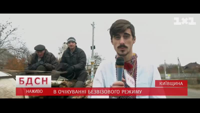Кто создал Майдан - Ку Клукс Клан Тимати - Баклажан (пародія)