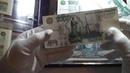 нужно заменить банкноты в коллекции на лучшие