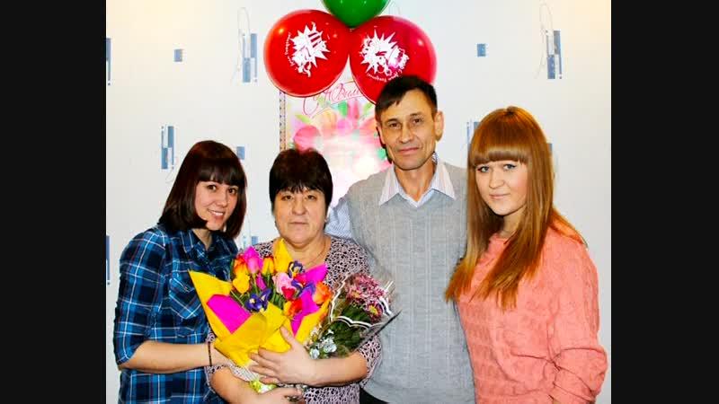 27.01.19 -Кильдиярову от семьи