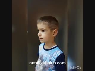 #kulinich_natali_men_style Стрижка с hairtattoo 🌟