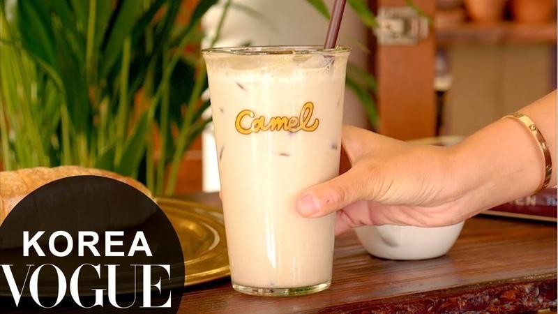 '커피 마니아들의 성지' 카멜 커피, 인기 메뉴는? |VOGUE TV