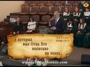 33. Богословие, Церковь Вселенская и поместная - С. Санников