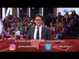 Андрей Малахов. Прямой эфир 19.01.2018 Баскетбол - движение вверх фильм