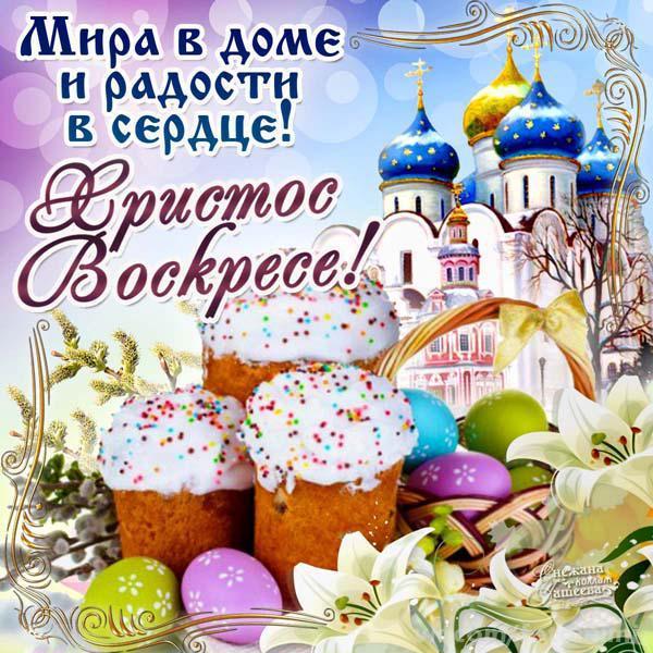 Фото №359522405 со страницы Петра Ватова
