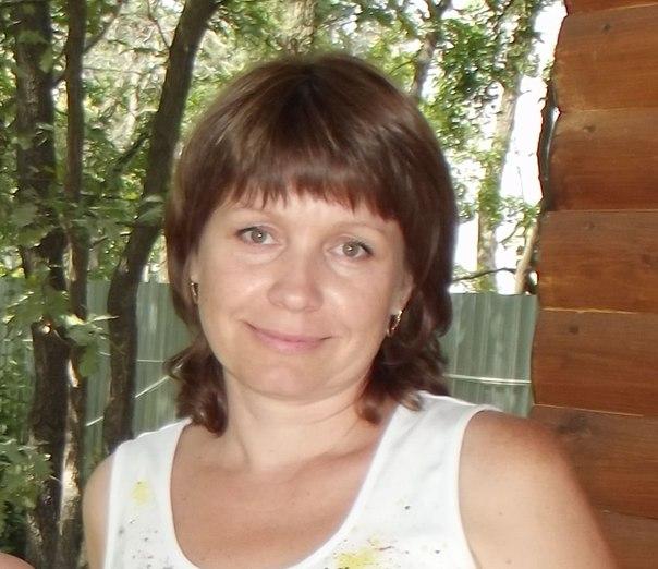 Ерёмина Наталья Сайт Знакомств