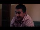 Казахстанский Фильм: На Дургой Стороне!