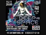 DeepSpace#8 Live 05.11.2018 Calypso NC