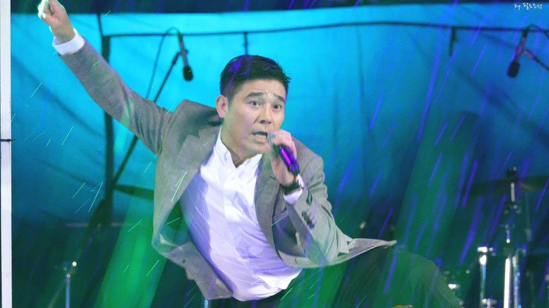 4K 181005 임창정 (Lim Chang Jung) '늑대와 함께 춤을' 직캠 Fancam @중앙대학교 안성캠퍼스 축제 by 팔도조선