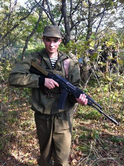 Антон Титаров, 28 апреля 1995, Владивосток, id88731396