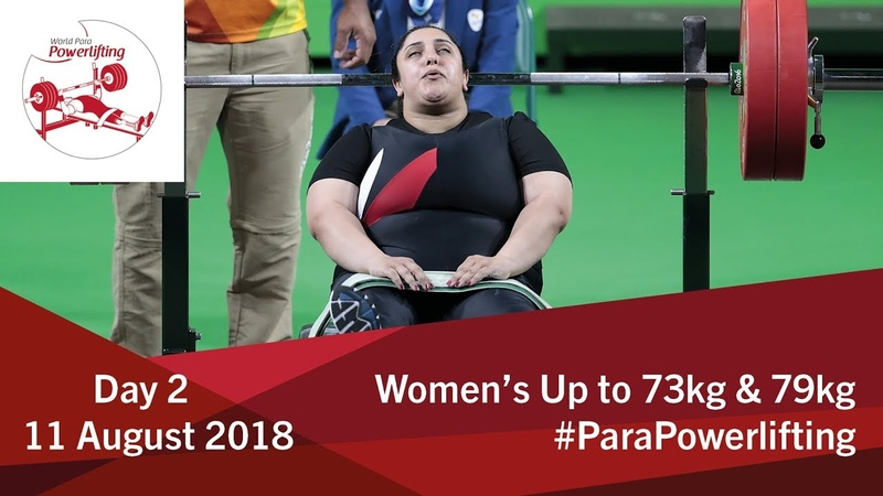 Womens Up to 73kg 79kg | Algiers 2018 WPPO African Championships