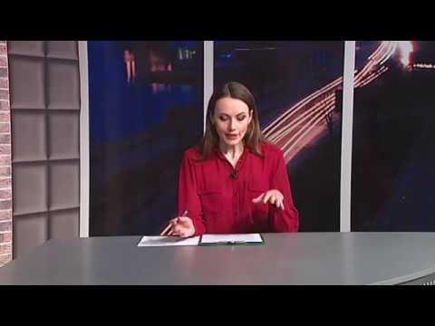 Тема дня 05.02.2019 Будівництво майбутнього аеропорту в Солоному