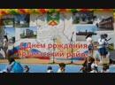 День Арзамасского района